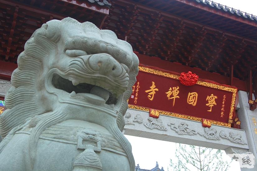 上海宁国禅寺(图片来源:菩萨在线 摄影:慧德)