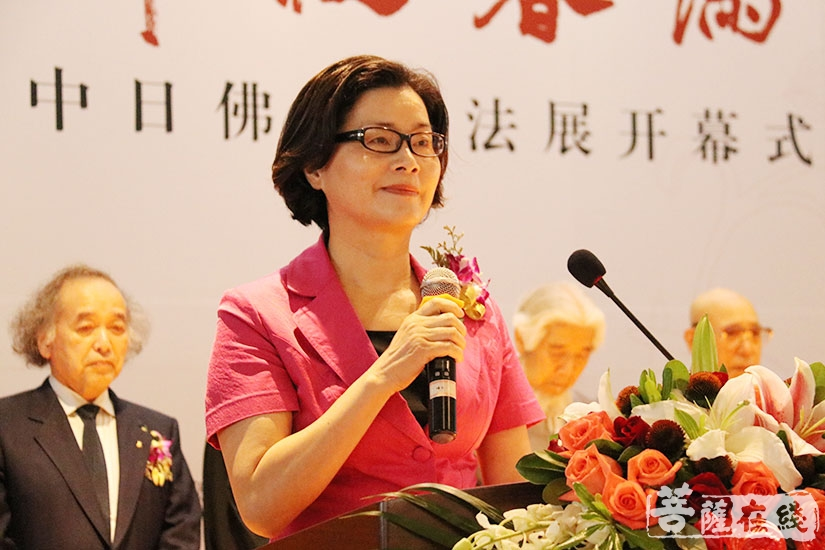 金黎萍局长致辞并宣布开幕(图片来源:菩萨在线 摄影:妙月)