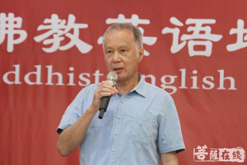 香港大学心理学系江景良教授讲解《禅与心理学》(图片来源:菩萨在线 摄影:妙澄)