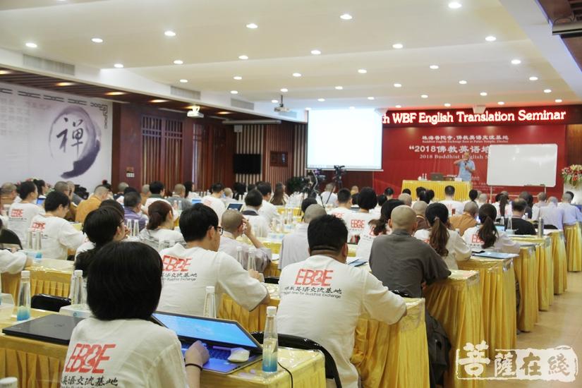 本次培训班是佛教界外语人才的一次集结和培训(图片来源:菩萨在线 摄影:妙文)