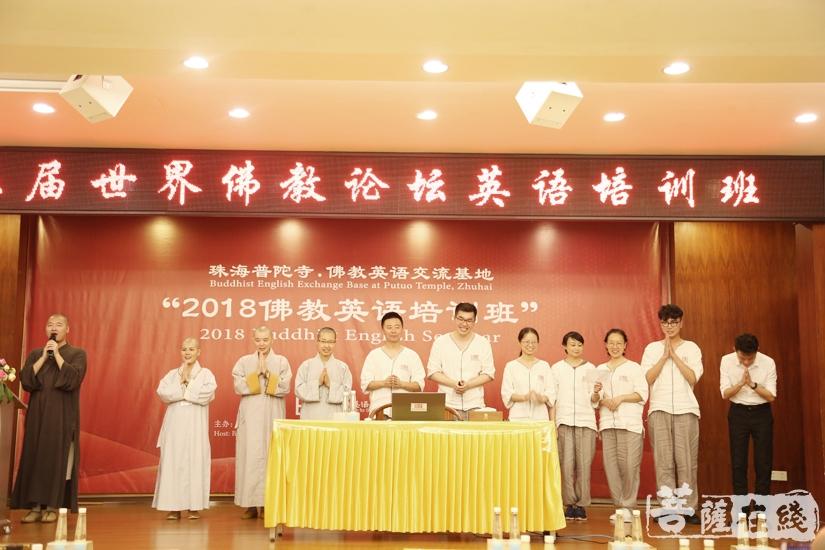 第八组组员展示小组成果(图片来源:菩萨在线 摄影:妙澄)