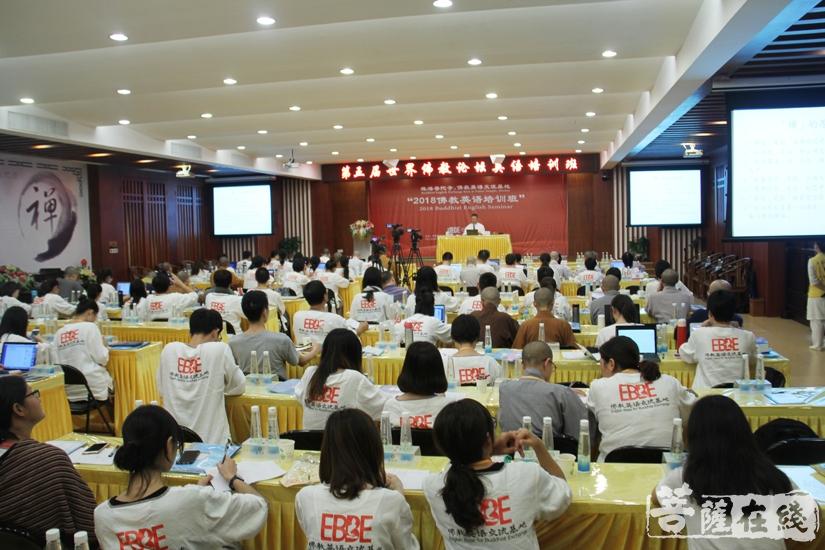 通过邀请及推荐,130位学员参加培训(图片来源:菩萨在线 摄影:妙文)