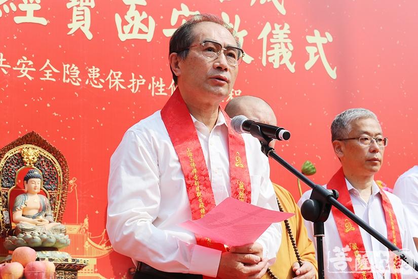 上海市公共关系协会副会长张黎明宣读贺电(图片来源:菩萨在线 摄影:妙月)