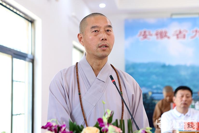 智文大和尚代表安徽省佛教协会致辞(图片来源:菩萨在线 摄影:妙静)