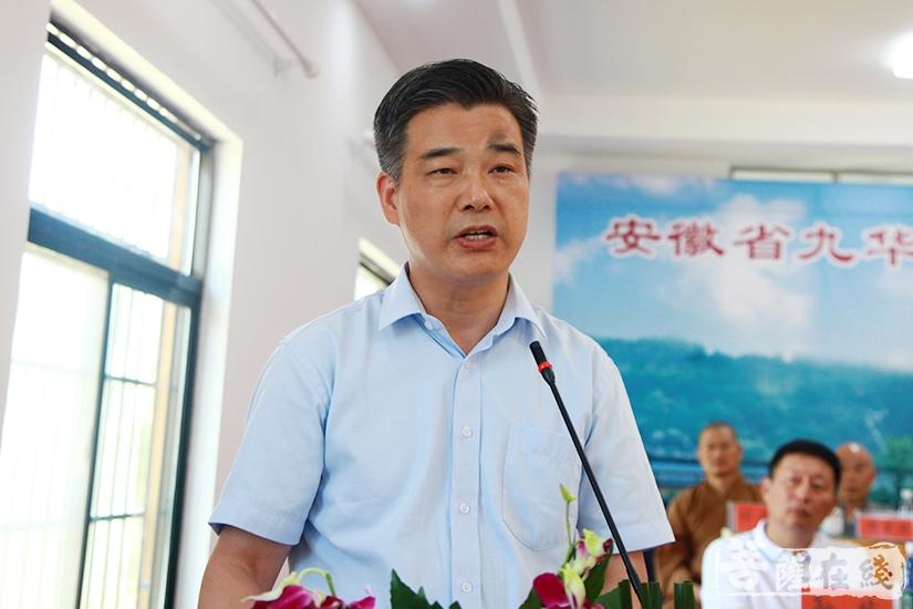 罗曙生副局长代表安徽省宗教局、统战部致辞(图片来源:菩萨在线 摄影:妙澄)