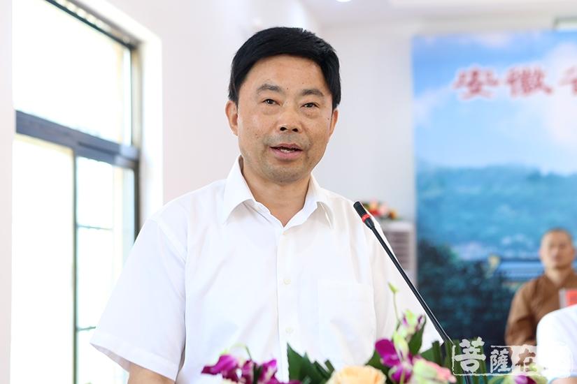 夏吉苗副市长代表池州市人民政府致辞(图片来源:菩萨在线 摄影:妙静)