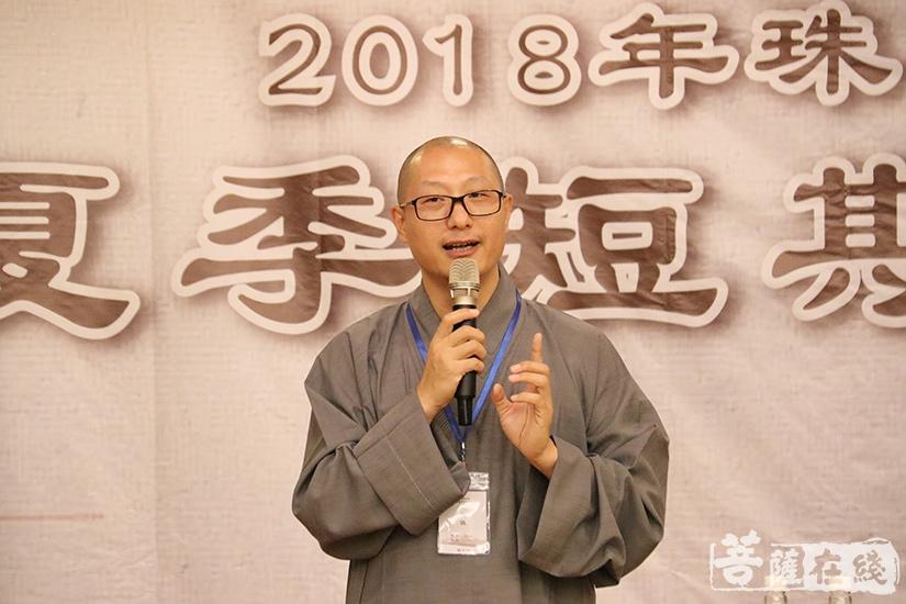 安国法师讲解佛教礼仪(图片来源:菩萨在线 摄影:妙月)