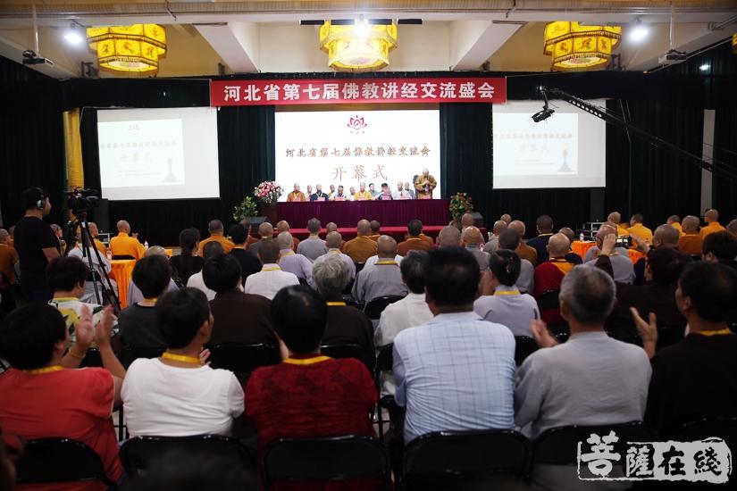 本次讲经交流会旨在提升佛教弘法能力(图片来源:菩萨在线 摄影:妙清)