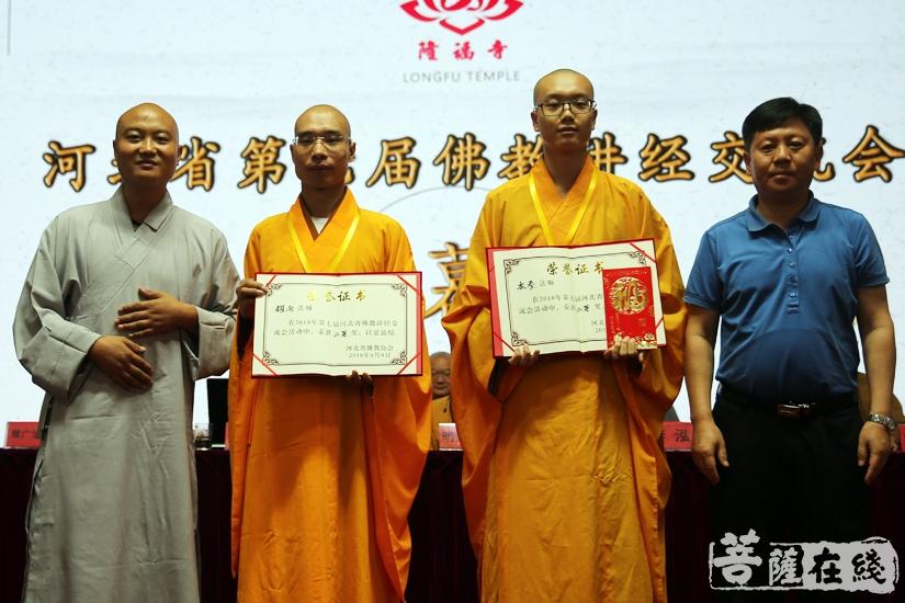 2名法师获得二等奖(图片来源:菩萨在线 摄影:妙雨)
