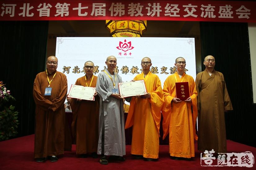 3名法师获得三等奖(图片来源:菩萨在线 摄影:妙清)
