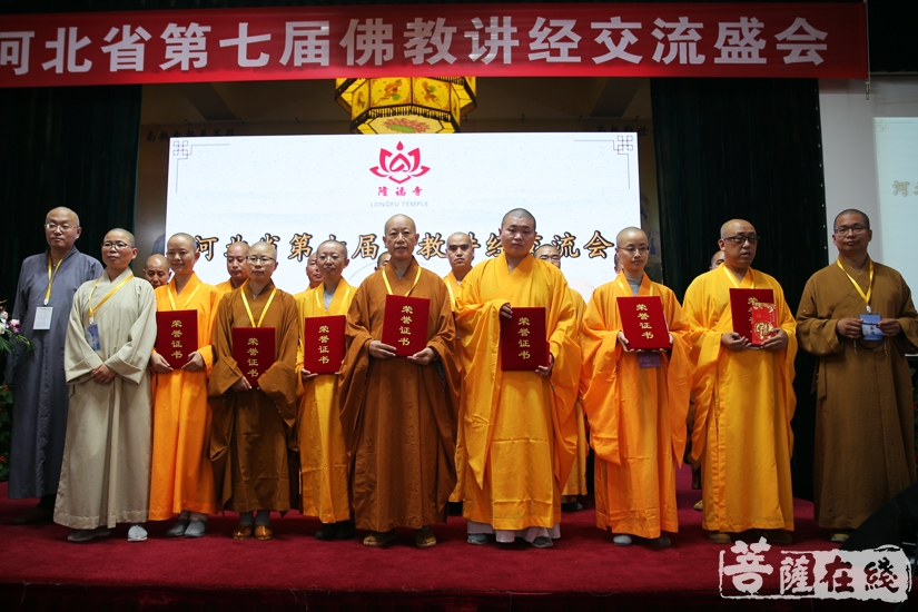 16名法师获得优秀奖(图片来源:菩萨在线 摄影:妙雨)