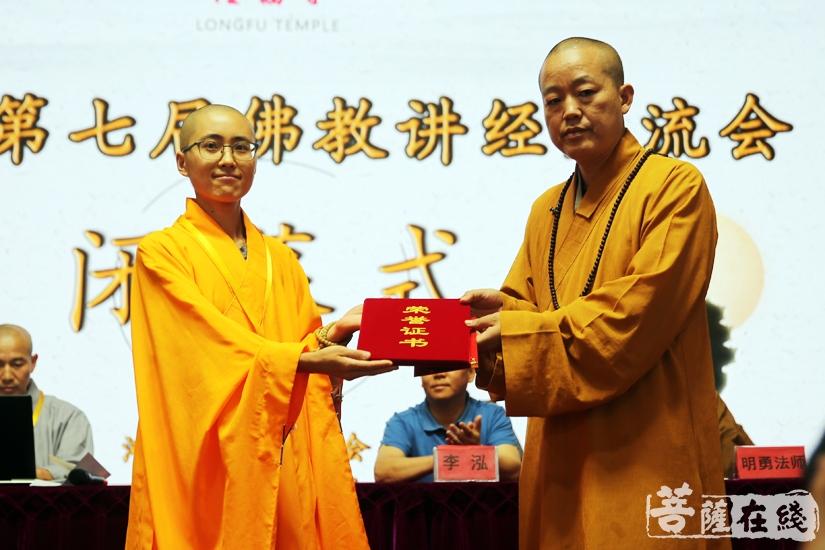 1名法师获得一等奖(图片来源:菩萨在线 摄影:妙雨)