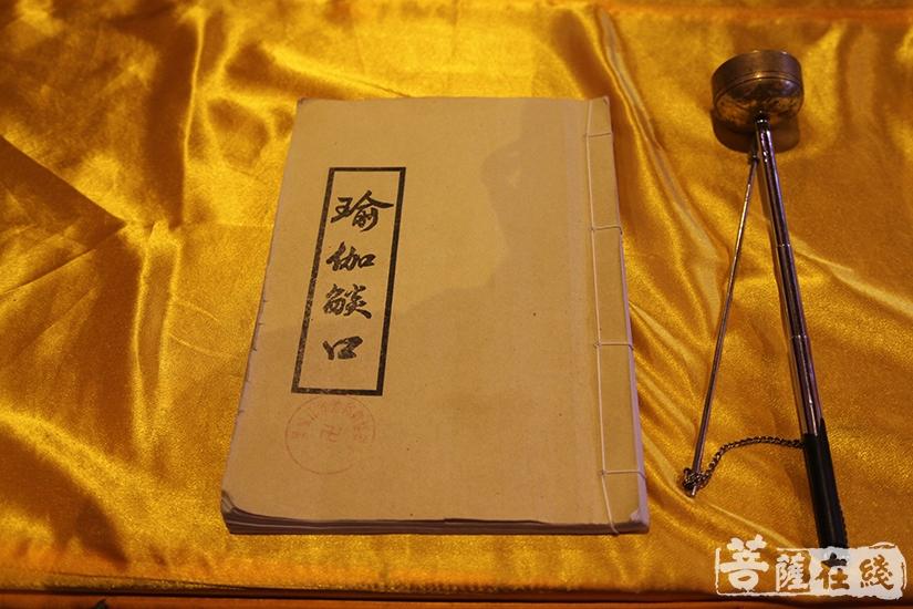 瑜伽焰口(图片来源:菩萨在线 摄影:慧德)