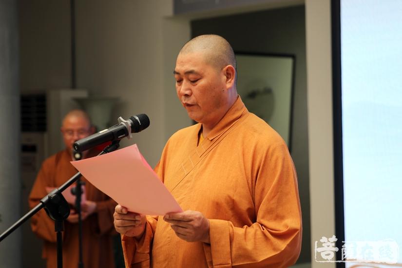 心广法师在致辞中表示研修班的开班为安庆佛教增添了光彩(图片来源:菩萨在线 摄影:妙雨)