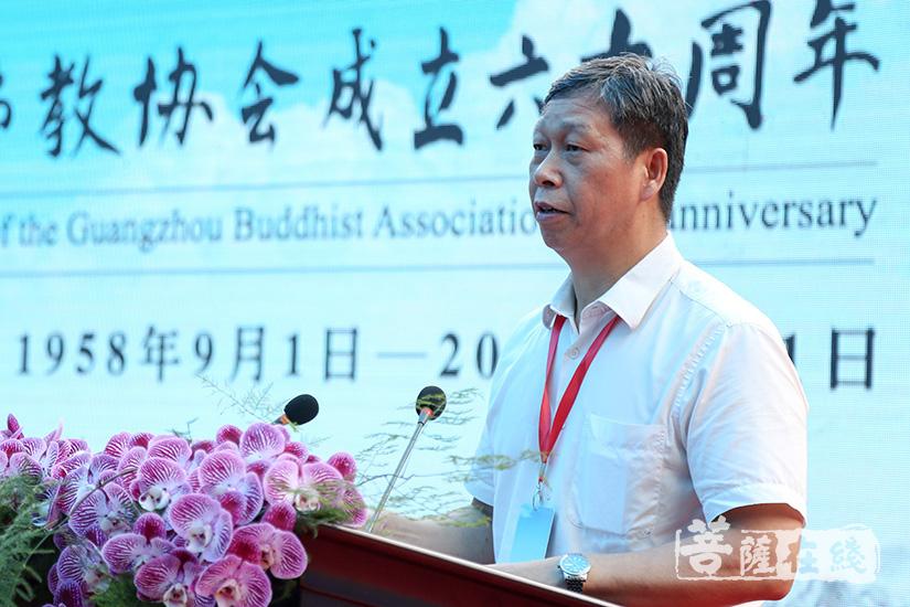 广州市民族宗教事务局局长汪茂铸局长讲话(图片来源:菩萨在线 摄影:果仁)