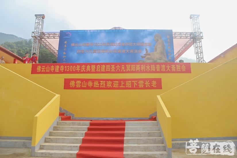 安庆佛云山寺举行建寺1300年庆典(图片来源:菩萨在线 摄影:妙澄)