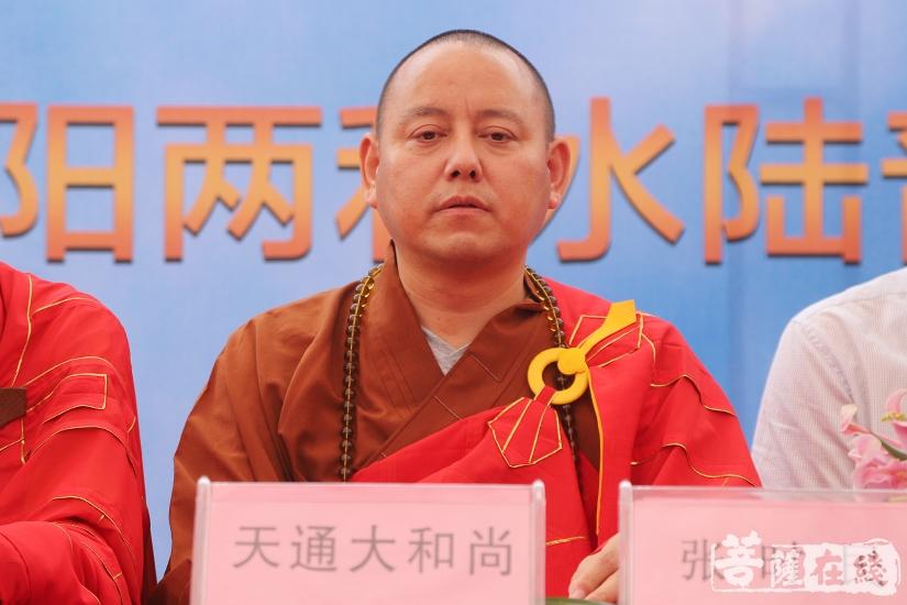 安庆市佛教协会会长天通法师(图片来源:菩萨在线 摄影:妙澄)