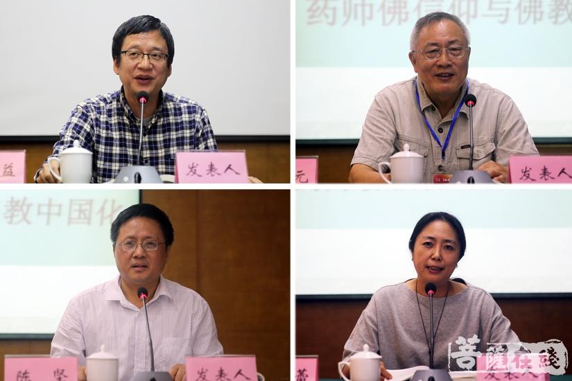 王荣益、黄公元、陈坚、王红蕾分别对论文进行发言(图片来源:菩萨在线 摄影:妙雨)