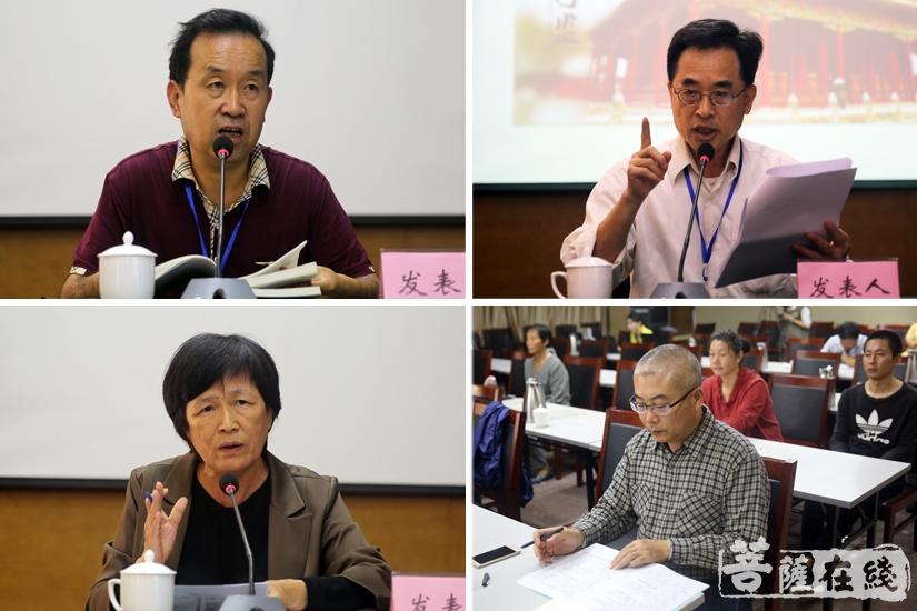 王赵民、黄文树、邱敏捷分别对论文进行发言(图片来源:菩萨在线 摄影:妙雨)