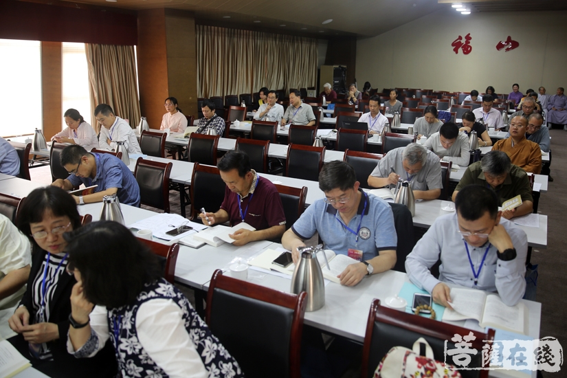 药师化信仰与佛教中国化论坛分组讨论(图片来源:菩萨在线 摄影:妙雨)