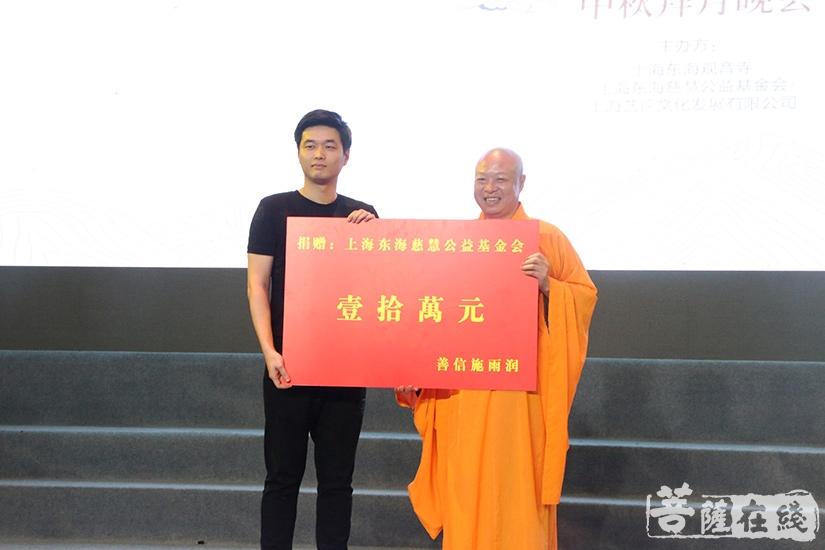 施雨润向基金会捐赠十万元(图片来源:菩萨在线 摄影:妙静)