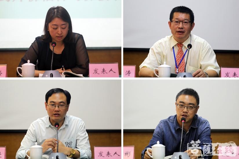 张兴、屈涛、李万进、姚彬彬分别对论文进行发言(图片来源:菩萨在线 摄影:妙清)
