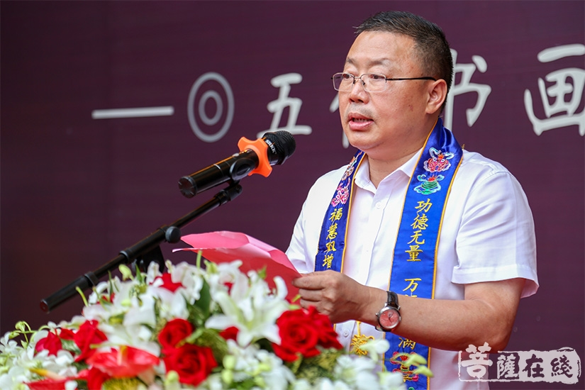 嘉宾代表王跃程对本次活动表示祝贺(图片来源:菩萨在线 摄影:果仁)