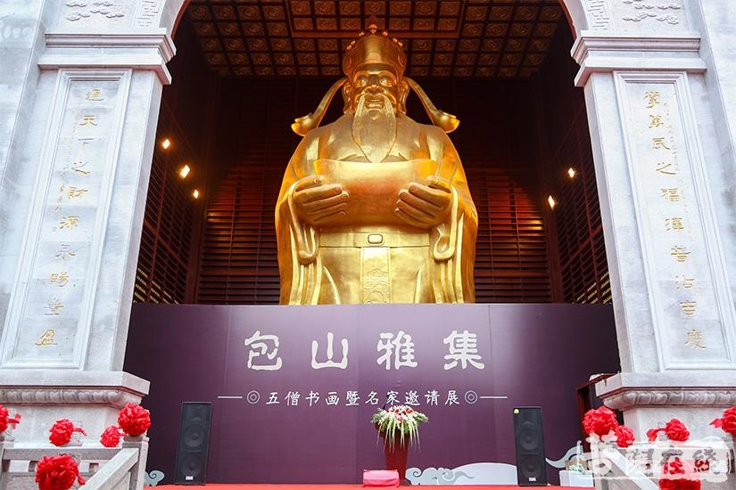 五僧书画暨名家邀请展开幕式(图片来源:菩萨在线 摄影:妙澄)