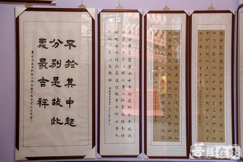 观云法师书法作品(图片来源:菩萨在线 摄影:果仁)