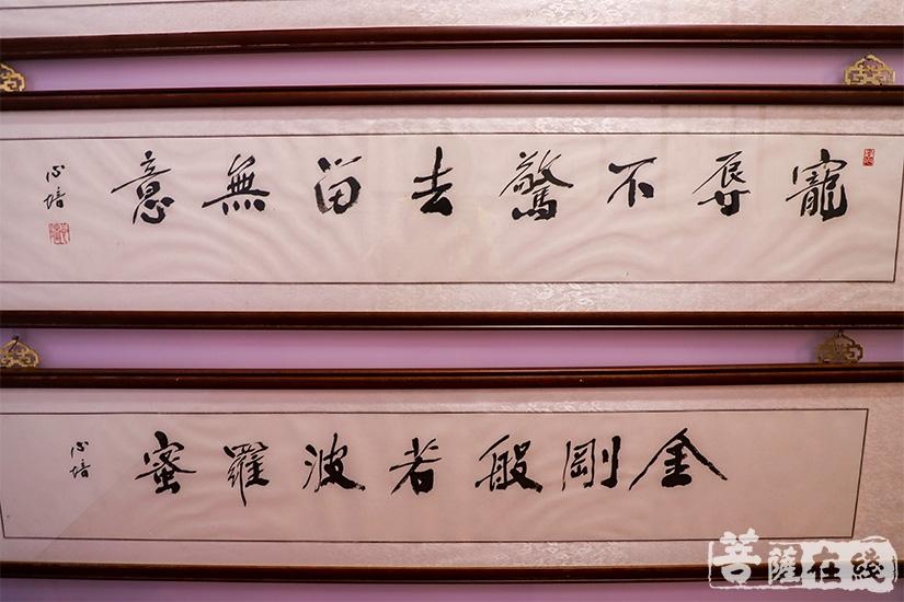 独具风格(图片来源:菩萨在线 摄影:妙澄)