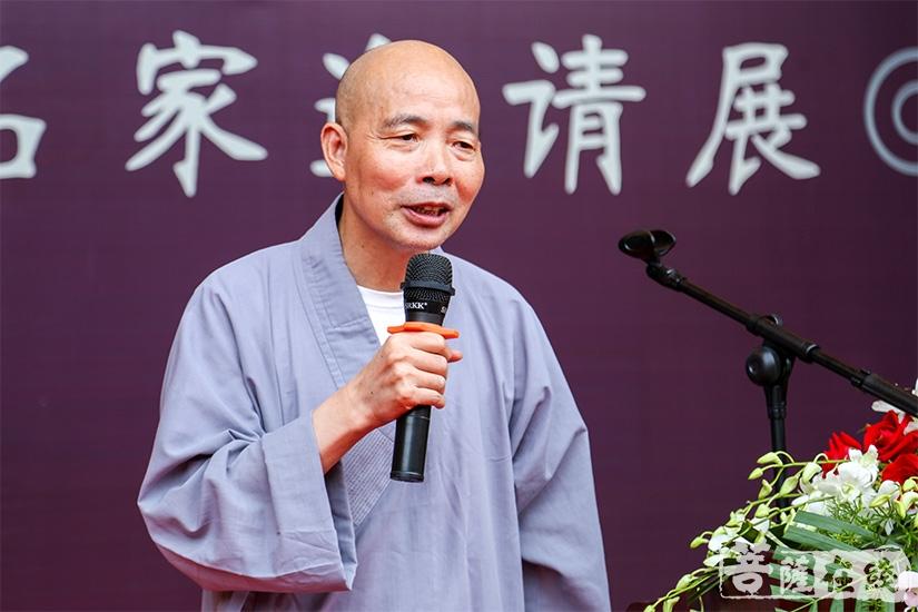 普仁法师代表苏州市佛教协会对包山禅寺近年来的发展表示肯定(图片来源:菩萨在线 摄影:果仁)