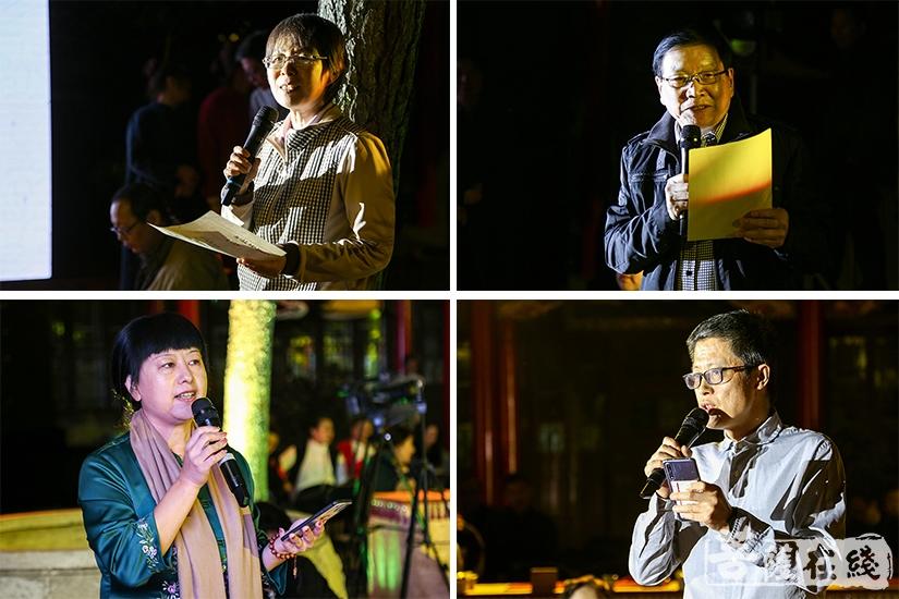 与会人员吟诵诗篇(图片来源:菩萨在线 摄影:妙言)