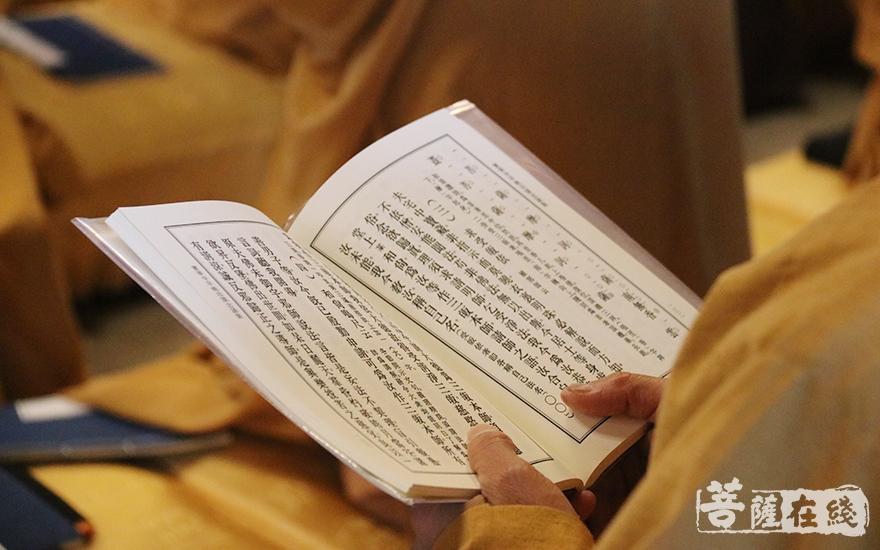 皈依佛、皈依法、皈依僧(图片来源:菩萨在线 摄影:妙月)