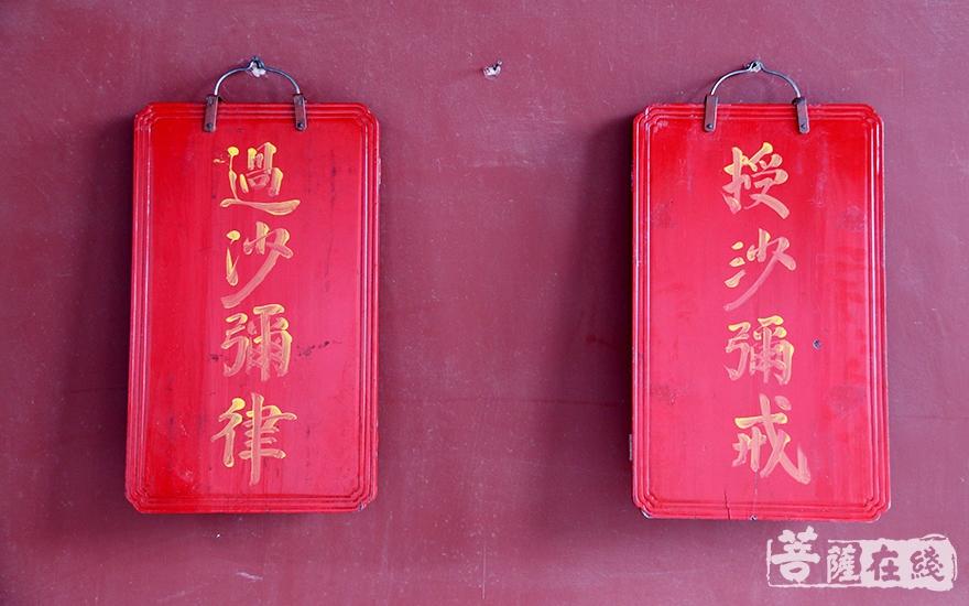 初坛正授沙弥戒(图片来源:菩萨在线 摄影:妙月)