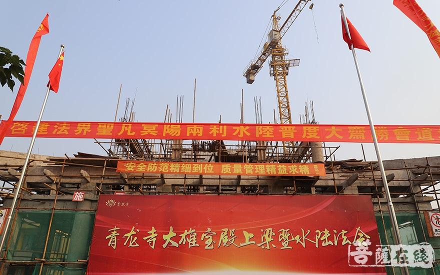 长泾青龙寺举行大雄宝殿上梁法会(图片来源:菩萨在线 摄影:妙澄)