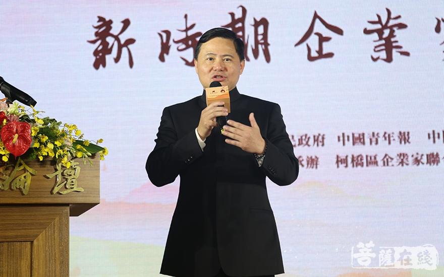英國中華總商會常務副主席何其華作為企業家代表分享體會(圖片來源:菩薩在線 攝影:妙祺)