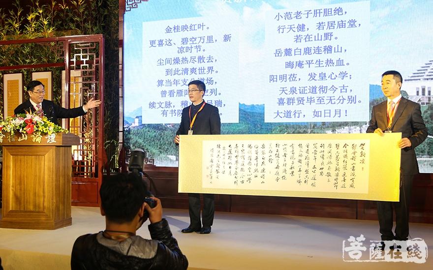 陳洪教授為論壇送上一首清涼詩(圖片來源:菩薩在線 攝影:妙祺)