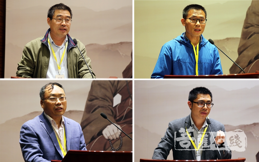 韓煥忠、徐明生、許效正、劉軍峰分別對論文進行發言(圖片來源:菩薩在線 攝影:妙雨)