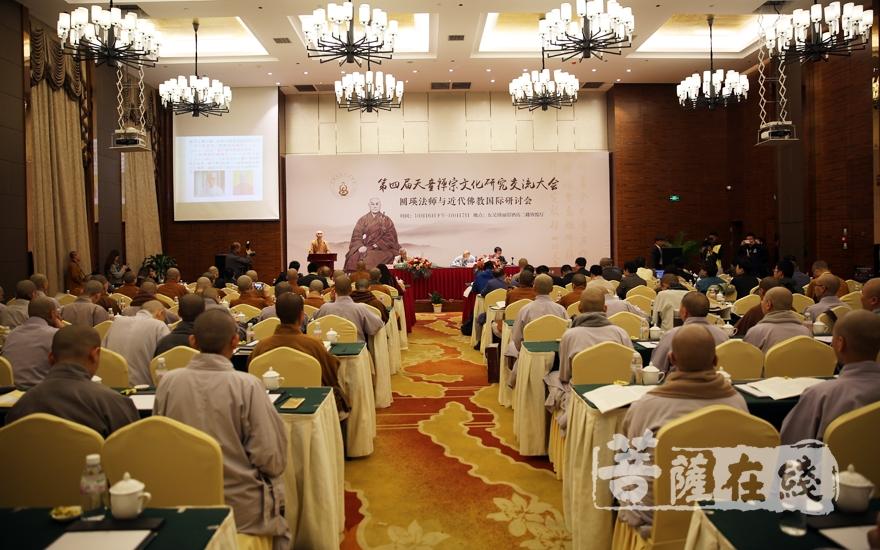 第四屆天童禪宗文化研究交流大會(圖片來源:菩薩在線 攝影:妙雨)