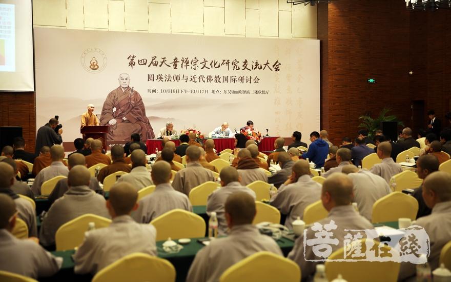 領導嘉賓、大德法師、專家學者出席盛會(圖片來源:菩薩在線 攝影:妙雨)