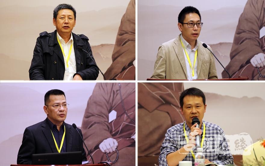 黃夏年、郭磊、陳金輝、葉憲允分別對論文進行發言(圖片來源:菩薩在線 攝影:妙雨)
