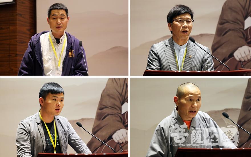 趙偉、陳永革、謝飛、計藝法師分別對論文進行發言(圖片來源:菩薩在線 攝影:妙雨)