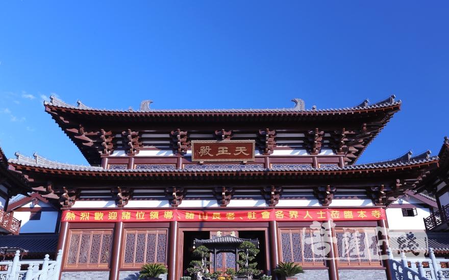 煙臺觀音寺天王殿(圖片來源:菩薩在線 攝影:妙月)