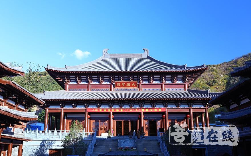 山東省佛教協會第六屆講經交流會在煙臺觀音寺舉辦(圖片來源:菩薩在線 攝影:妙月)