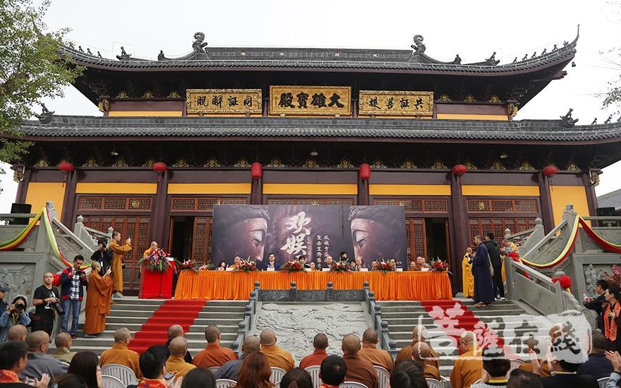 上海市欢娱寺举行全堂佛像开光庆典(图片来源:菩萨在线 摄影:妙月)