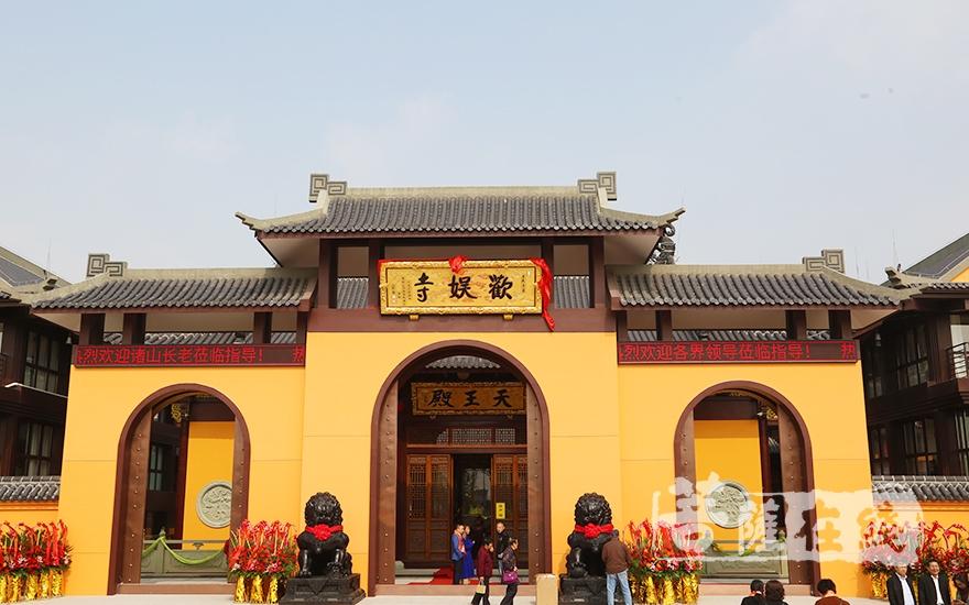 上海欢娱寺(图片来源:菩萨在线 摄影:妙月)