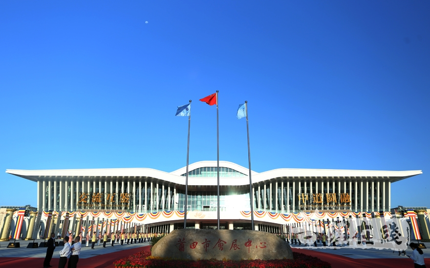 第五届世界佛教论坛将在莆田会展中心开幕(图片来源:菩萨在线 摄影:妙梵)