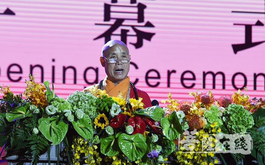 中国佛教协会副会长演觉法师致辞