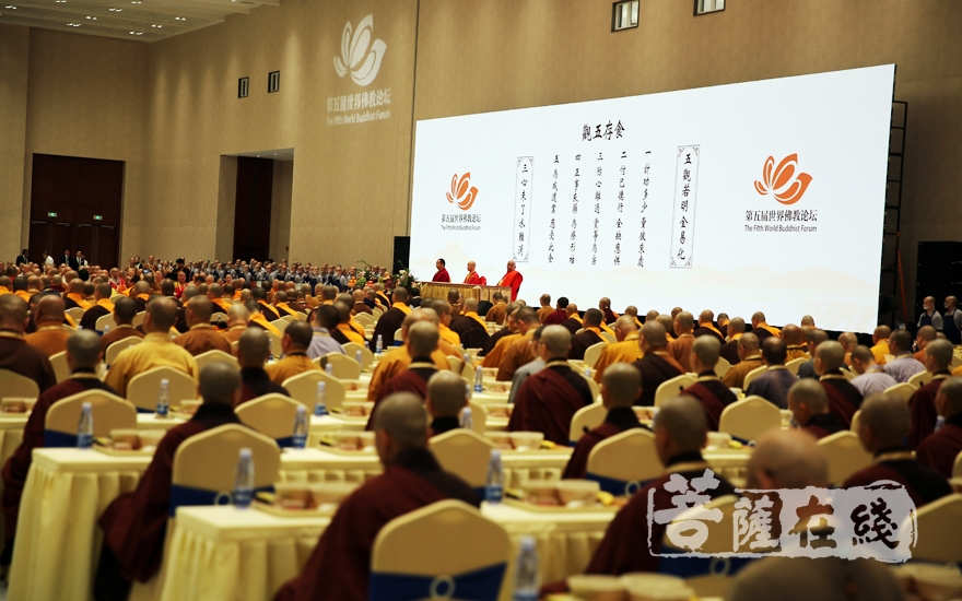 共同祈愿国泰民安、世界和平(图片来源:菩萨在线 摄影:妙梵)