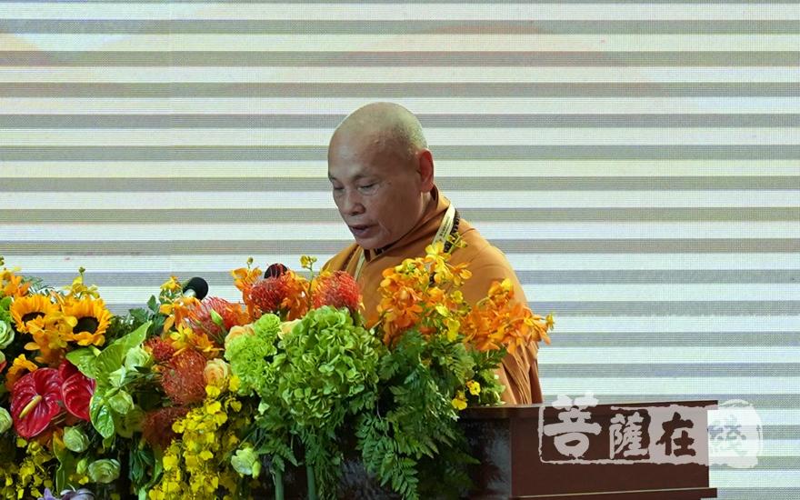 大会发言(图片来源:菩萨在线 摄影:妙梵)